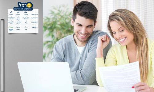 מחשבון הלוואה - חישוב החזר הלוואה